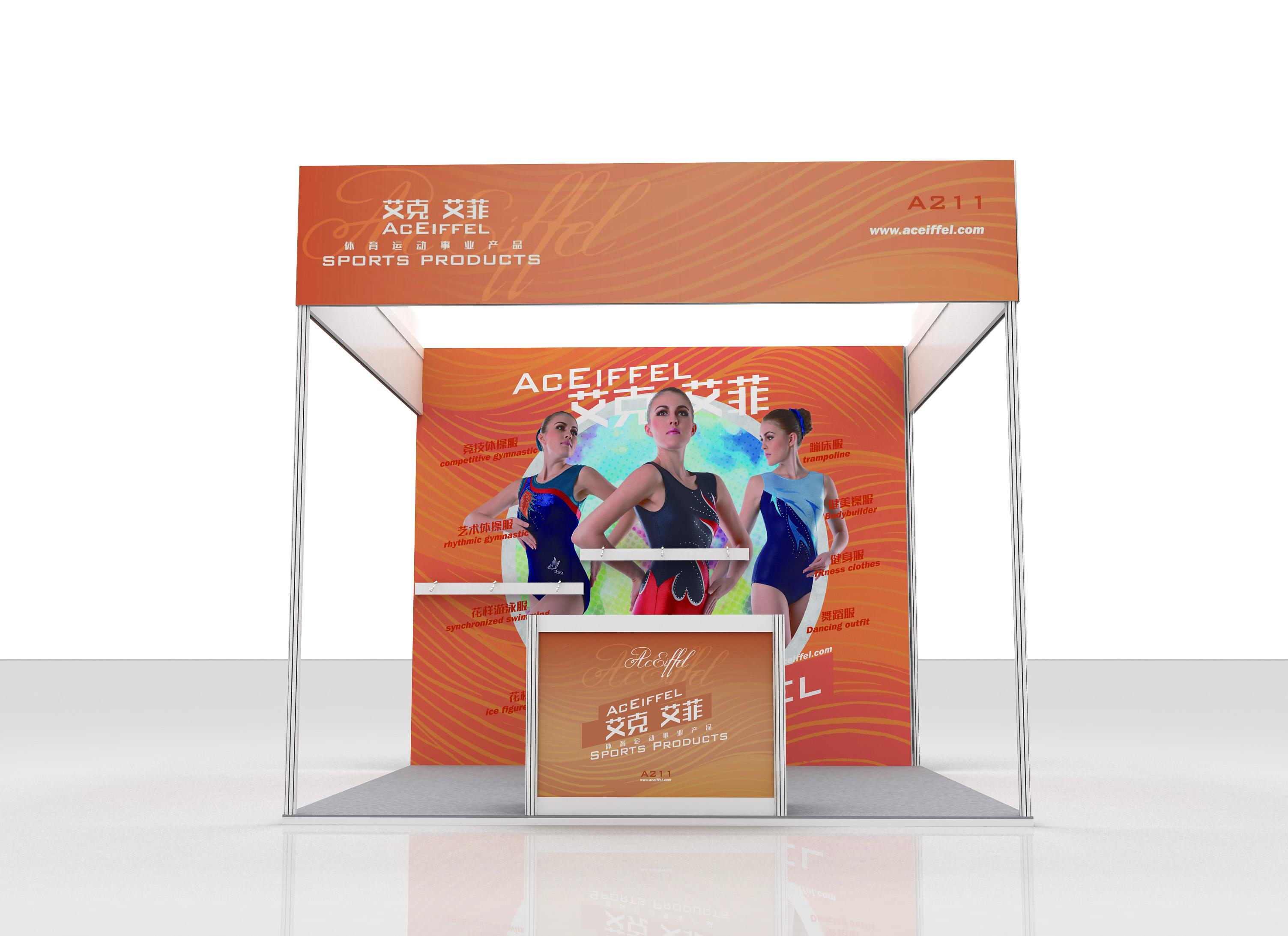 9平米展台布置 9平米展台效果图 9平米展位效果图