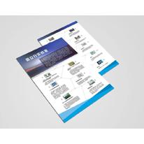 产品册印刷