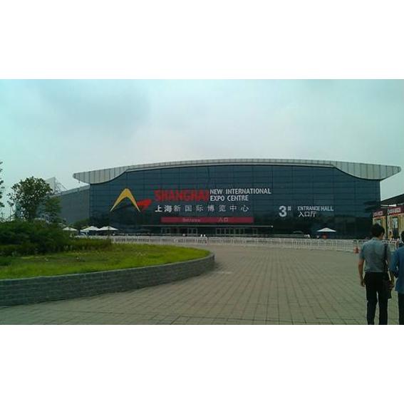 上海新国际博览中心酒店