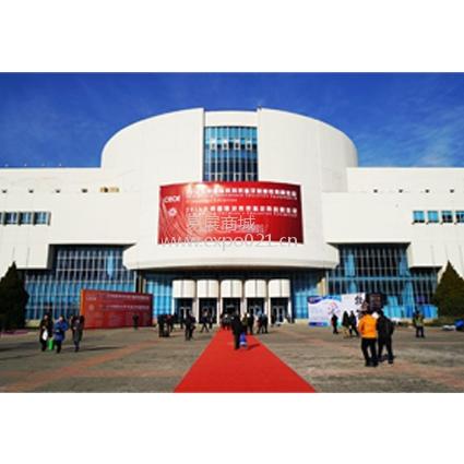 中国国际展览中心(老馆)酒店
