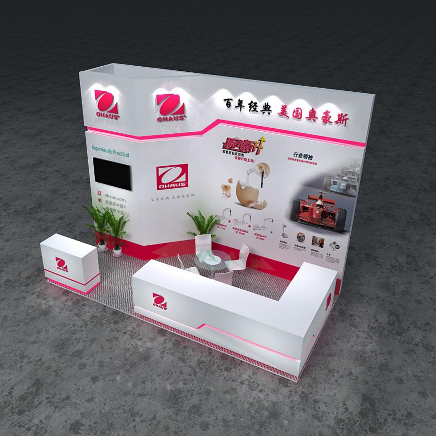 焙烤展18平米展台方案