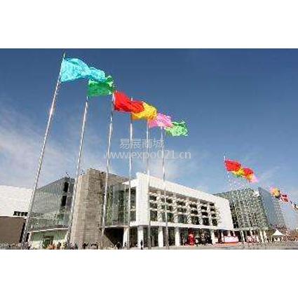 中国国际展览中心(新馆)酒店