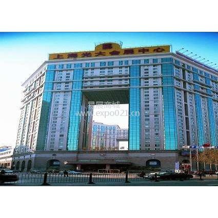 上海光大会展中心酒店