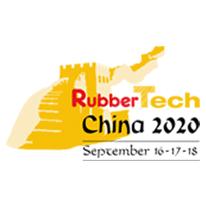 2020第20届国际橡胶技术展