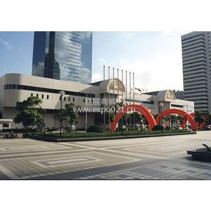 上海国际展览中心酒店