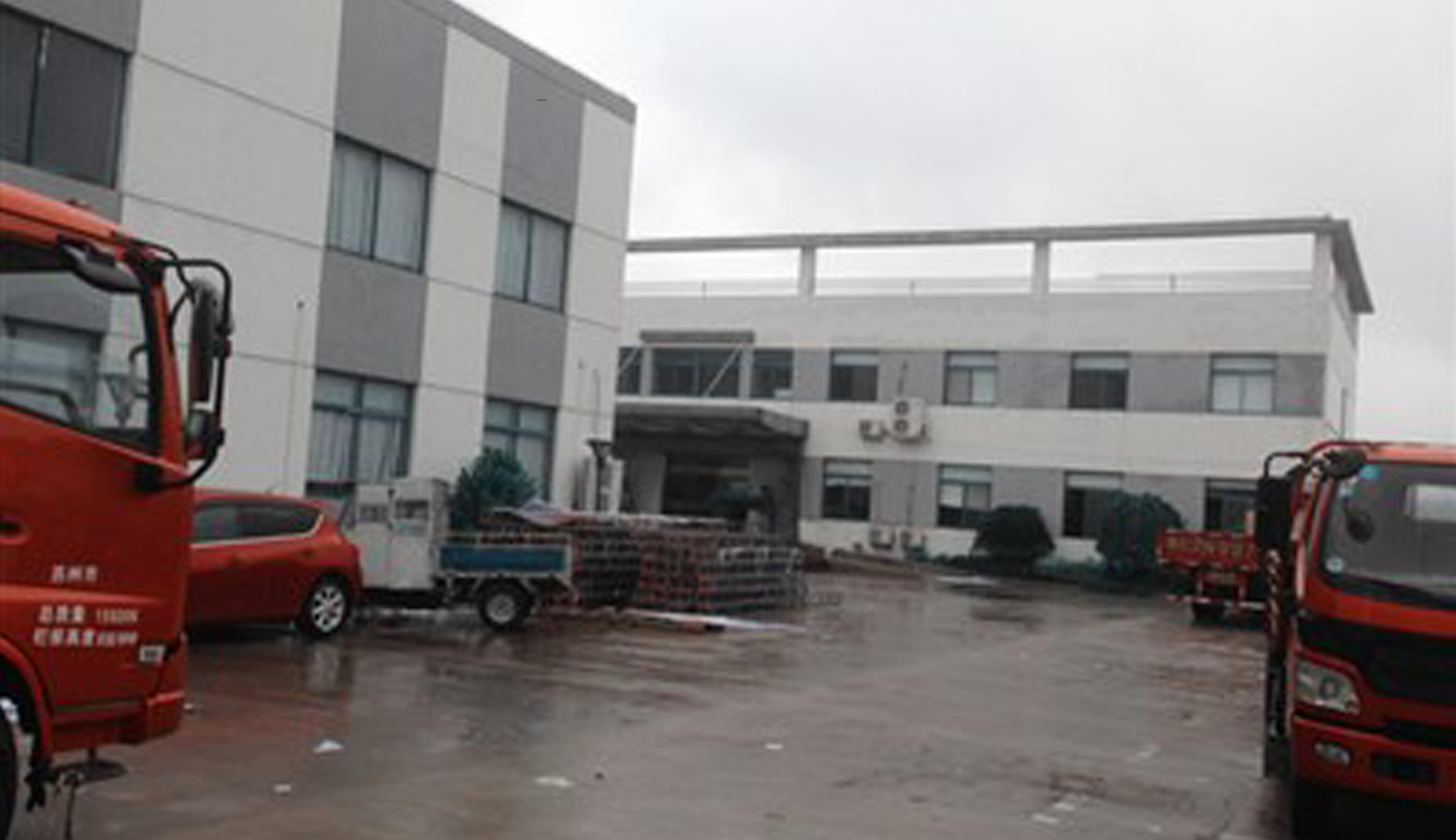 上海制作基地