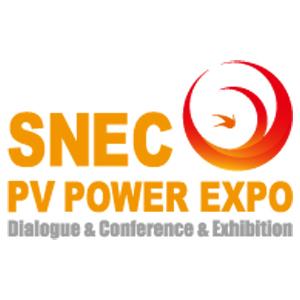 SNEC太陽能光伏展覽會